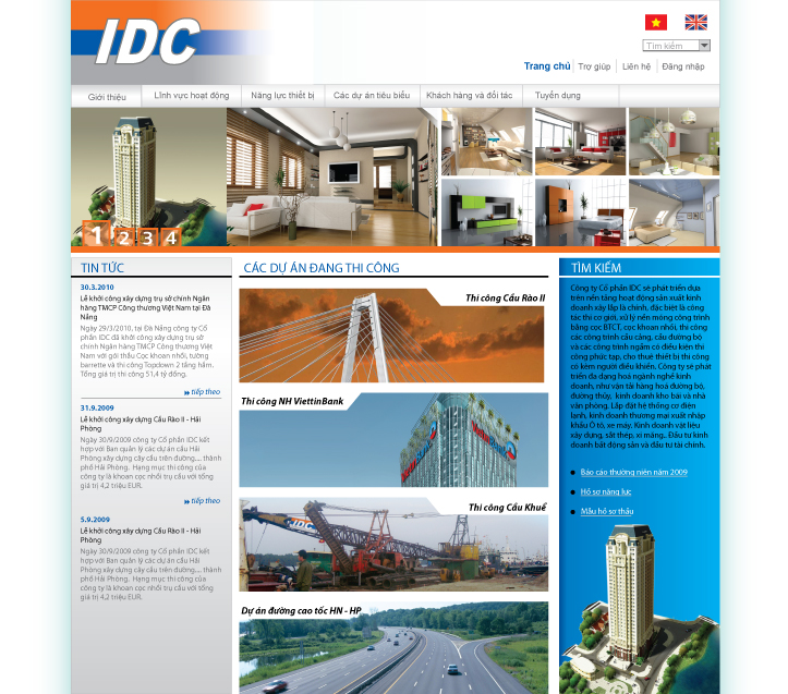 IDC-website1