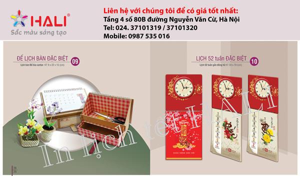 Mẫu thiết kế lịch độc quyền tại Hali.
