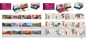 bsm-catalogue-2020_page_61