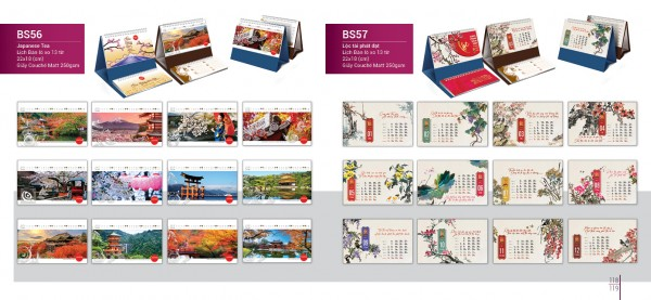 bsm-catalogue-2020_page_61