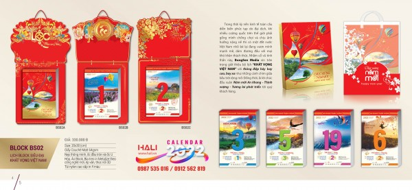 bsm__catalogue-2022_email_full_page_04