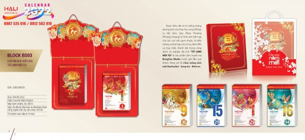 bsm__catalogue-2022_email_full_page_05