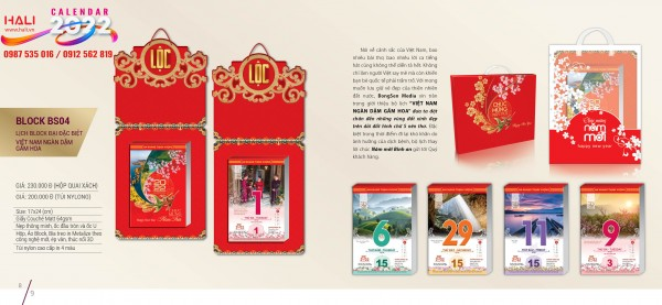 bsm__catalogue-2022_email_full_page_06