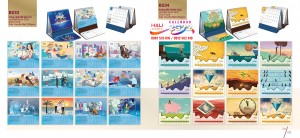 bsm__catalogue-2022_email_full_page_48