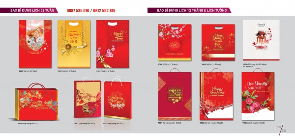 bsm__catalogue-2022_email_full_page_65
