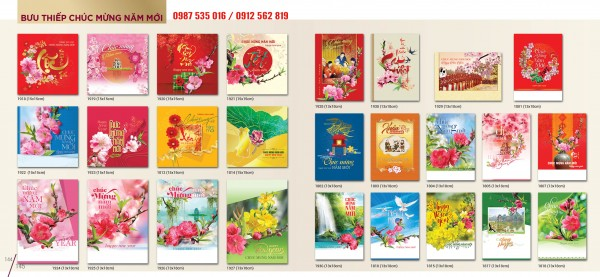 bsm__catalogue-2022_email_full_page_69