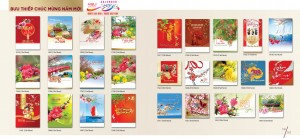 bsm__catalogue-2022_email_full_page_70