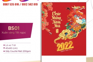 Tham khảo 1500 mẫu lịch Tết 2022 đẹp đón năm mới